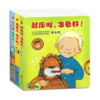 宝宝,真棒!婴幼生活情境互动体验书