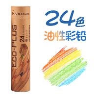 MARCO/马可 6100-24CT 24色/原木彩色铅笔 油性彩铅手绘素描涂鸦填色套装小学生绘画美术用品专用幼儿园儿