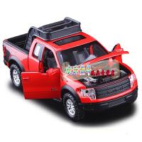 嘉业猛禽F150皮卡1:32合金小汽车玩具车模型 猛禽皮卡黄色
