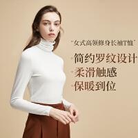 【网易严选 限时抢】女式高领修身罗纹长袖T恤