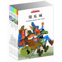 耕林精选大奖小说畅销经典卷(全六册)―耕林文化精选好书