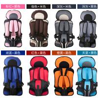 儿童安全座椅汽车用简易汽车背带便携式 宝宝车载坐垫0-4 3-12岁