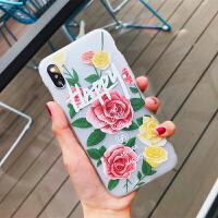 玫瑰花手机壳苹果6s女款iphone7/8plus保护套硅胶x软壳英文字母潮