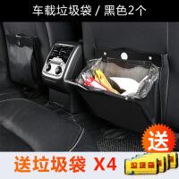 车载垃圾桶汽车内用品垃圾袋挂式车上座椅后排折叠收纳袋创意时尚 ***