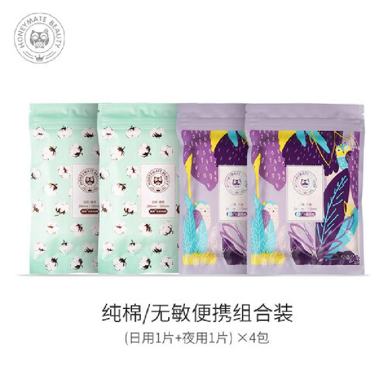 美则 极薄卫生巾 8片装便携装 (日用1片+夜用1片)*4包