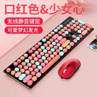 无线键盘鼠标套装可充电少女心笔记本台式机电脑家用静音无限女生可爱