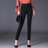春季女装新款外穿高腰打底裤高弹力修身显瘦大码胖MM小脚裤