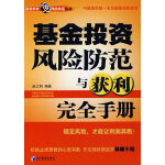 全新正版图书 格兰杰计量经济学文集(第二卷):因果关系、单整和协整以及长期记忆(全二卷) 格兰杰 等 上海财经大学出版