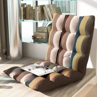 【限时3折】懒人沙发榻榻米单人折叠椅床上靠背椅飘窗椅懒人电脑椅沙发椅
