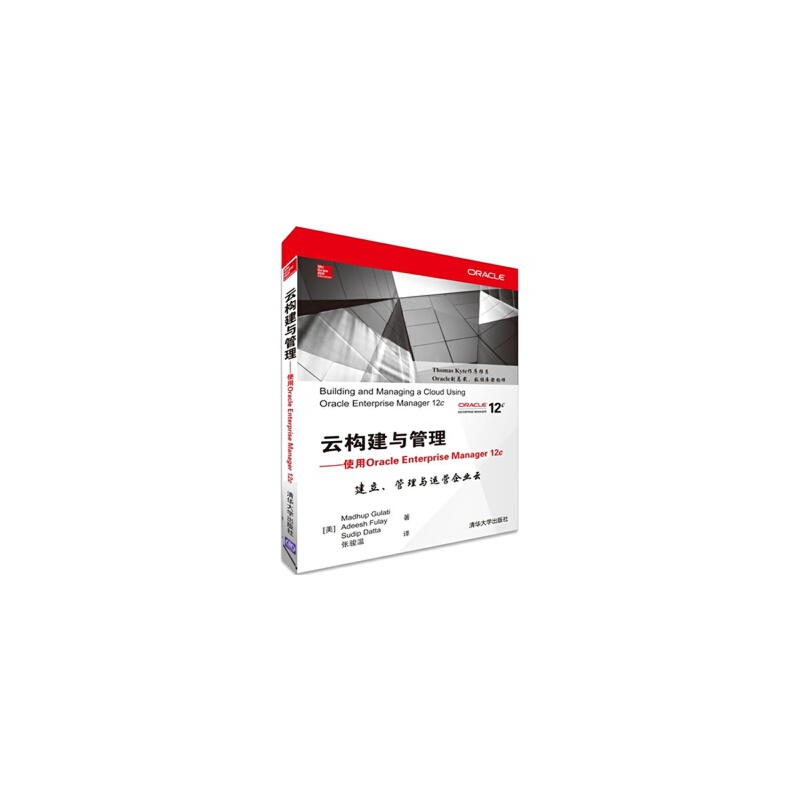 【TH】云构建与管理 (美) 古拉蒂(Gulati, M.) ,张俊温 清华大学出版社 9787302378174 亲,全新正版图书,欢迎购买哦!