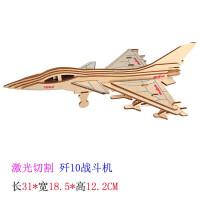 3D立体拼图玩具木质激光飞机 diy手工制作拼装木制飞机模型抖音