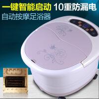 朗悦LY-820A一键启动电动按摩足浴盆足浴器洗脚器加热气波红外调温定时