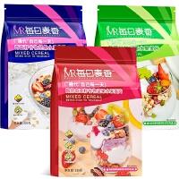 【�I�B��片早餐】臻味奇��籽酸奶�K烘焙燕��片谷物即食代餐