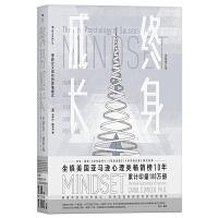 终身成长(全新修订版) 学习重新定义成功的思维模式卡罗尔德韦克成功理励志影响美国教育创新理念励志书籍