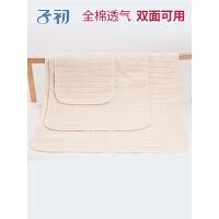 婴儿彩棉隔尿垫用品防水可洗床垫新生儿纯棉透气月经垫夏季