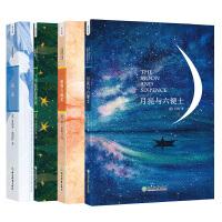【官方直营】月亮与六便士+了不起的盖茨比+傲慢与偏见+简爱(英文版)(共4本)套装英文版 英文原版读物书籍 世