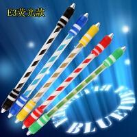 转转笔发光笔耐摔2发光转笔专用笔夜光笔荧光转笔送教程