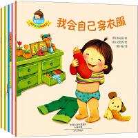 韩国引进 宝宝好习惯养成系列全5册 宝宝0-1-2-3-4-5-6岁行为习惯教养绘本故事书早教幼儿园大中小班婴幼儿童书籍