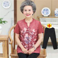 中老年女装夏装妈妈装短袖衬衫60-70-80岁奶奶唐装中式衬衣两件套