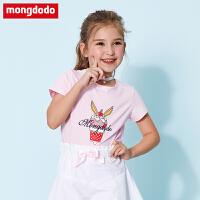 巴拉巴拉balabala旗下童装梦多多女童短袖T恤2019年夏季新款中大童女童短袖T恤
