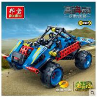 欢乐童年 邦宝积木新品创意拼插拼装益智积木玩具回力车赛车模型驭锋光影号