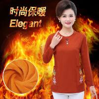 妈妈装秋冬季加绒加厚打底衫中老年女装洋气显瘦遮肉保暖上衣 XL 建议85-110斤