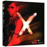 邓紫棋 第4张专辑 Xposed 曝光 (CD) 泡沫 不存在的存在 gem