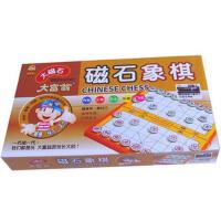 大富翁磁性折叠便携式跳棋8062磁石象棋(大号)
