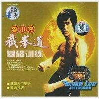【商城正版】李小龙截拳道 基础训练(1VCD)主讲:石天龙