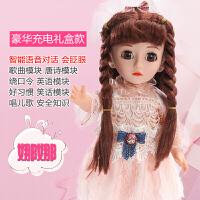 六一儿童节礼物会说话的娃娃智能对话儿童女孩仿真公主会走路跳舞玩具套装洋娃娃 娜娜公主(充电智能) 语音豪华礼盒版