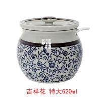 陶瓷辣椒调味盐罐辣子多功能组合套装单个佐料大号商用家用调料盒