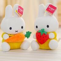 全店支持礼品卡 正版庄园米菲兔公仔毛绒玩具miffy宝宝玩偶兔子娃娃生日礼物