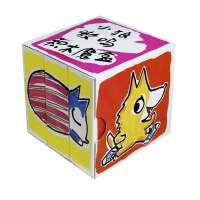 小狼嗷呜积木魔盒