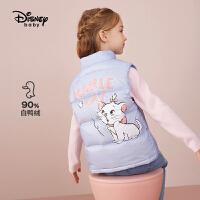 【2件4折券后价:130.8元】迪士尼女童羽绒马甲儿童背心春秋2021秋季新款婴儿外穿上衣