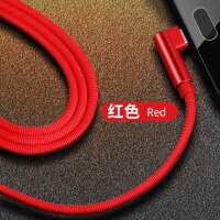 vivox20数据线x6弯头x7手机x9充电器vivo加长Xplay6/5/x5/plus 红色