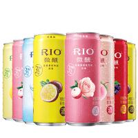 RIO锐澳鸡尾酒微醺百香果玫瑰荔枝白桃乳酸菌6口味330ml*8罐新品