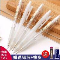日本MUJI无印良品透明自动铅笔0.5mm小学生书写用防疲劳活动铅笔