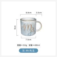 创意潮流陶瓷马克杯咖啡杯子男女情侣一对金边大理石纹杯子
