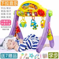 宝宝躺着玩的玩具 儿童健身架婴儿玩具0-1岁音乐宝宝学步健身器脚踏钢琴3-6-12个月