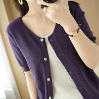 纯棉短袖针织衫纯色开衫精梳棉上衣空调衫时尚外穿