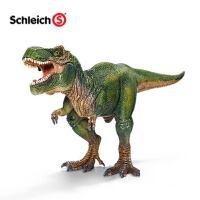 德国schleich思乐雷克斯暴龙14525 恐龙仿真动物模型儿童玩具摆件