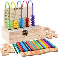 小棒算盘五档计算架计数器小学生一年级数学教具儿童算术棒数数棒