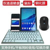 联想MIIX320-10ICR无线蓝牙键盘皮套miix325保护套10.1英寸平板壳 +蓝牙鼠标