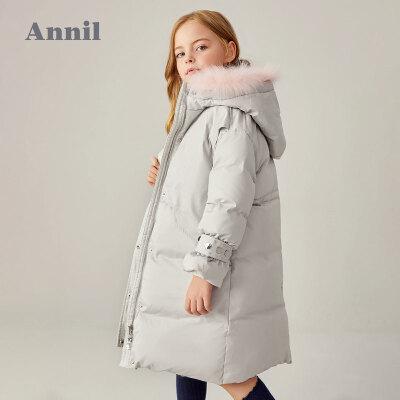 【3件3折预估券后价:417元】专柜同款安奈儿童装女童加长款羽绒服2020冬