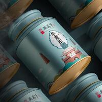 普洱茶云南�m廷熟茶�皮小橘桔普茶�~500g罐�b
