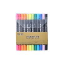 斯塔涂色笔 水彩笔 彩色毛笔 填色笔 涂鸦笔 双头水溶画笔 勾线笔 马克笔 一盒装