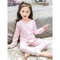 女童睡衣套装薄款长袖中大童小女孩春秋儿童家居服春季空调服