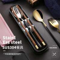 餐具套装木质筷子勺子三件套学生叉子单人装便携收纳盒上班族筷勺