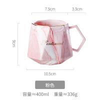 创意马克杯少女心北欧风简约可爱陶瓷创意情侣水杯子一对咖啡
