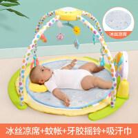 六一儿童节礼物婴儿健身架器脚踏钢琴玩具星空投影0-3-6个月1岁新生儿宝宝早教音乐玩具满月子*